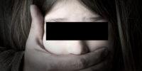 Pedofili - Cinsel Sapkınlık